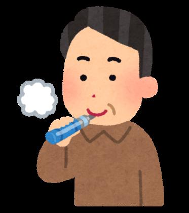 加熱式・電子タバコ